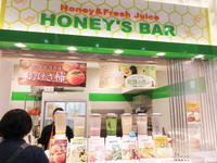 HONEY'S BAR(ハニーズバー)板橋店 - 岐阜うまうま日記(旧:池袋うまうま日記。)