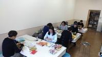 仕覆教室 - よしのクラフトルーム