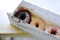 Sidecar Doughnuts* - Avenue No.8
