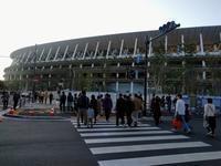 新国立競技場 - ゲストハウス東京