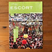 [WORKS]ESCORT vol.226 - 机の上で旅をしよう(マップデザイン研究室ブログ)