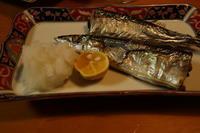 秋刀魚 - 二つの台所