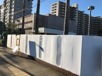 新浦安 ユニモール 工事 - 浦安フォト日記