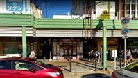 天王寺区の阪和商店街 - レトロな建物を訪ねて