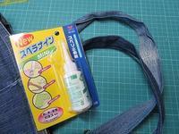 先日のオブバッグ、持ち手部分のお直しを・・・ - あれこれ手仕事日記 new!