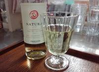 ワイングラスとこまごま - ないものを あるもので