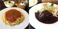 ぷくぷく亭(日吉)洋食 - 小料理屋 花 -器と料理-
