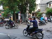 ベトナム/Vietnam - セルリカフェ / Celeri Café