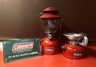 Coleman燃焼器具のお手入れはお済みですか? - 秀岳荘みんなのブログ!!