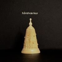 幻の一点(オリジナルツリー製作秘話) - handvaerker ~365 days of Nantucket Basket~