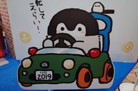 東京モーターショー2019に行ってきた その5 - 「趣味はウォーキングでは無い」