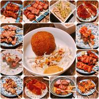 もつ焼きねぎぼうず .279【Season 2019 episode 64】 - 食べる喜び、飲む楽しみ。 ~seichan.blog~