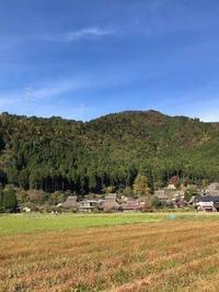 美山散歩 - 円座抄