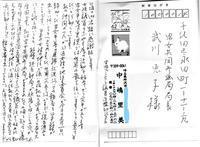 「北京+25」報告書、165カ国提出も日本は未提出 - FEM-NEWS