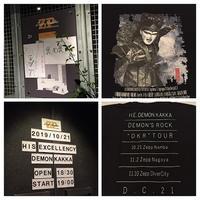 """【大阪詳細】DEMON'S ROCK """"DKR"""" TOUR - 田園 でらいと"""