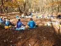 御在所岳・本谷から鈴鹿の上高地へ(ヤブコギネット・オフ会) - 山にでかける日
