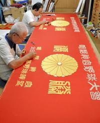神宮の森の「 優勝旗 」と ICHIRO は instructor - SPORTS 憲法  政治