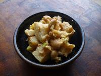 里芋と大豆の味噌マヨサラダ - LEAFLabo