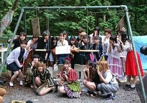 サワソニ41キャンプ - SAWA「高貴に愛されたいブログ」