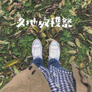 今週末開催♪ - Kuchiproject's Blog