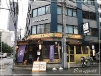 『沖縄創作料理 琉宮』で梅あおさそば@大阪/堺筋本町 - Bon appetit!