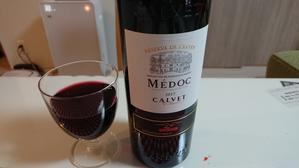 がぶ飲みワイン - **mimayonの食卓 **