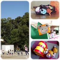 日常 - ひのくま幼稚園のブログ