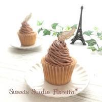 栗の渋皮煮でモンブランを作ってみた - Sweets Studio Floretta* Flower Cake & Sweets Class@SHIGA