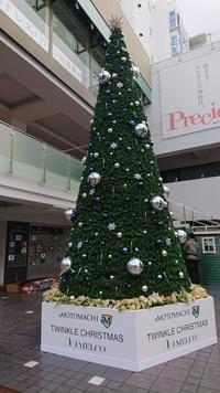 クリスマスの足音が・・・大佛次郎記念館もクリスマス装飾やります! - 大佛次郎記念館NEWS