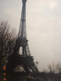 1992年2月パリ - いつか海外ロングステイ