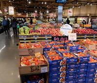 ウェグマンズの野菜・果物コーナー - ニューヨークの遊び方