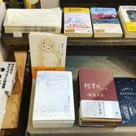 『橙書店にて』から別府のお店のことまで - 寺子屋ブログ  by 唐人町寺子屋