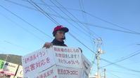 「受験生のためではなく業者のための入試改革だ」 - 広島瀬戸内新聞ニュース(社主:さとうしゅういち)