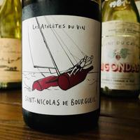 ワイン アスリート - Nadja*  bar a vin.