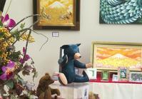 第3回招福展が12日に終了いたしました - 油絵画家、永月水人のArt Life