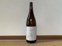 (宮城)一ノ蔵 純米酒 / Shinanonishiki Jummai - Macと日本酒とGISのブログ