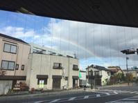 虹が見えたよ!良いことありそう!! - フリーアナウンサー 佐藤真生 ~ まきの巻 ~