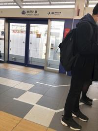 8時過ぎの電車で…    メンタルの強く仕方強くなりたいわたしは働く障害者 - Utuhogonuketai4's Blog