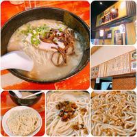 前橋とんこつ 味楽留 .3 - 食べる喜び、飲む楽しみ。 ~seichan.blog~