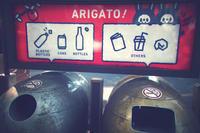 arigato - IL EST TROP TARD     時は過ぎゆく ...