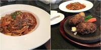 オークラ(綱島)洋食 - 小料理屋 花 -器と料理-