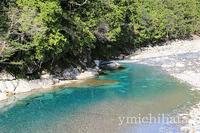 銚子川 - みちはた写真館フォトギャラリー