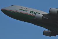 エバーカーゴのB747 - まずは広島空港より宜しくです。