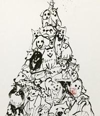 ニャンコツリーに続き…       「C」 - 筆文字・商業書道・今日の一文字・書画作品<札幌描き屋工山>