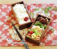 ハンバーグ弁当とつぶやき♪ - ☆Happy time☆