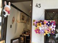西荻窪43ギャラリーごとうゆき人形展とワークショップ - 図工舎 zukosya blog