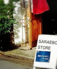 11/14(木)一人旅④~SARAEBO START→帰路~ - 今日のごはんと飲み物日記