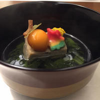 箱根界の食事 - NY人生一瞬先はバラ色