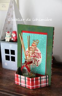 クリスマス作品まだまだ間に合います! - ichimiereカルトナージュと手づくりの時間