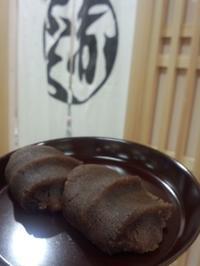旬味まるごと 三重展かいだ製麺所の熟撰伊勢うどんと赤福の復刻版赤福餅盆 - 東京ライフ